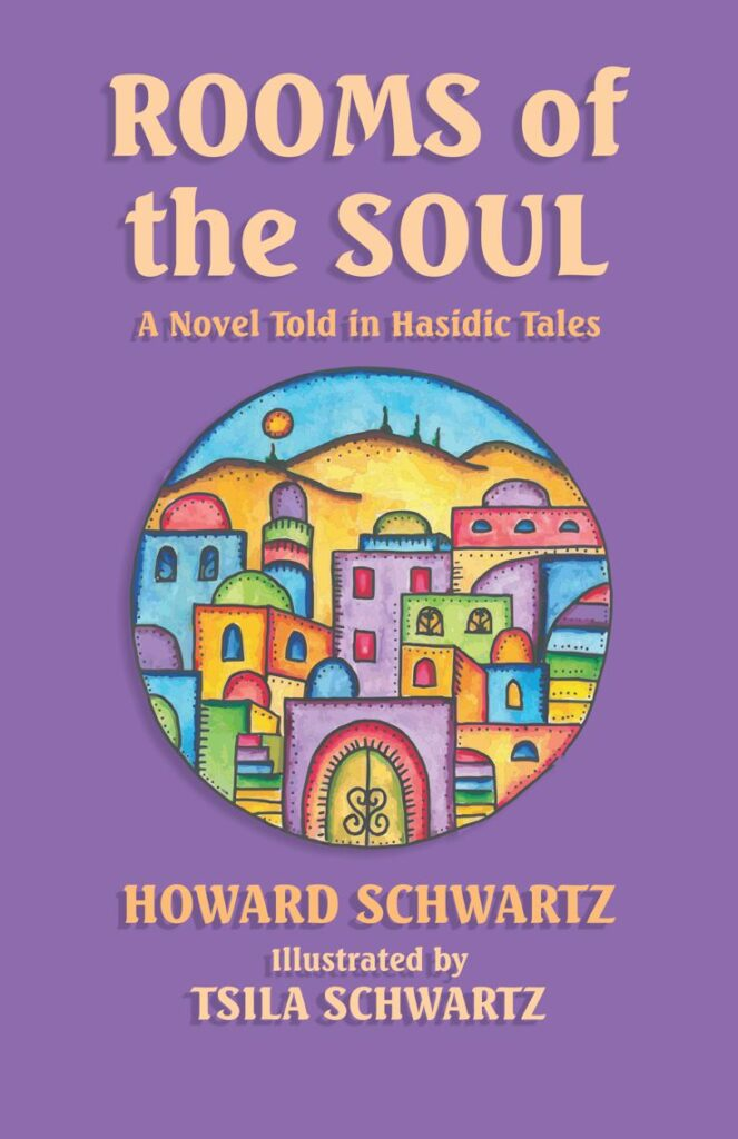 Rooms of the Soul: A Novel Told in Hasidic Tales